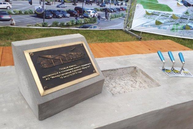 Закладка камня на месте строительства нового аэропорта в Иркутске