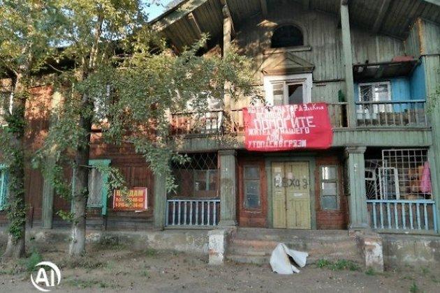 Баннер, который висел на Курнатовского, 74, в Чите
