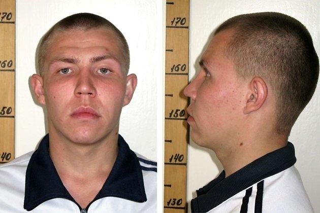 Заключенный убежал изколонии-поселения вТайшете
