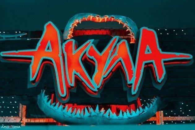 Акула ночной клуб в иркутске зажигалка клуб отзывы москва
