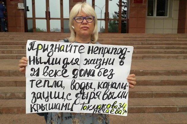 Активистка Марина Савватеева в пикете около правительства Забайкалья в день приезда Дмитрия Медведева