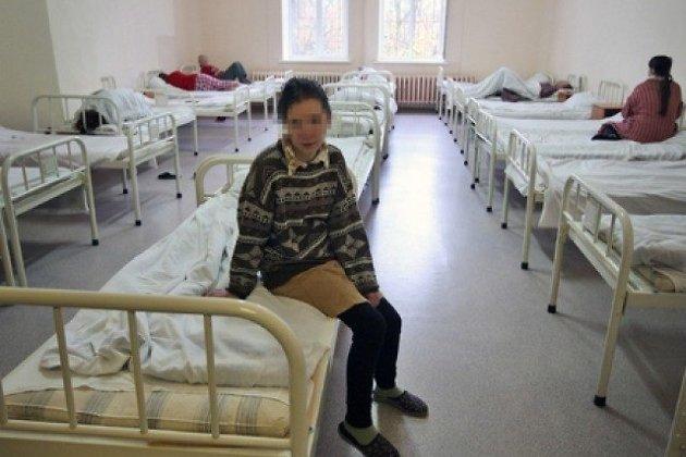 Балейский дом интернат для престарелых и инвалидов интернаты для пожилых в москве вакансии