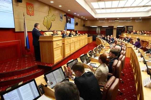 Законодательное собрание Иркутской области 2-го созыва