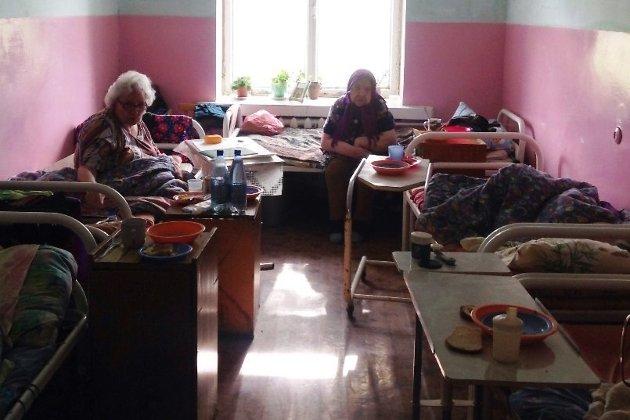 туголуковский дом престарелых жердевка