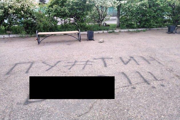 Граффити на площади Революции