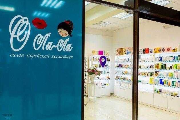 корейская косметика купить чита