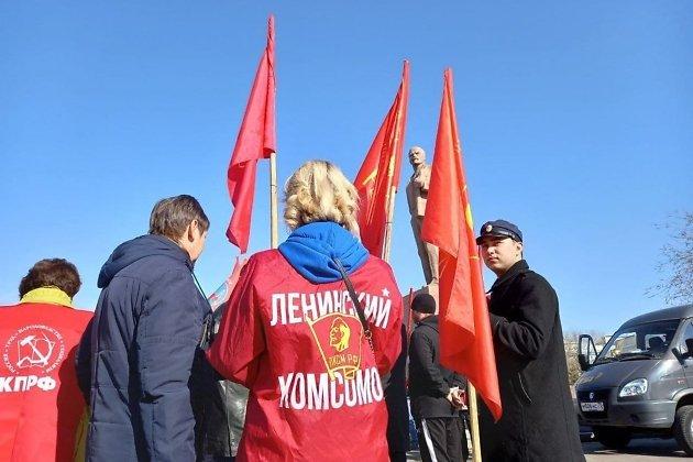 Коммунисты традиционно собрались 1 мая на площади Ленина