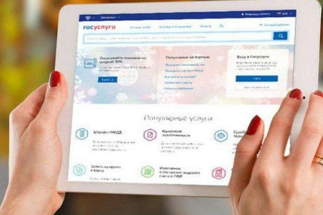 Азиатско тихоокеанский банк онлайн заявка