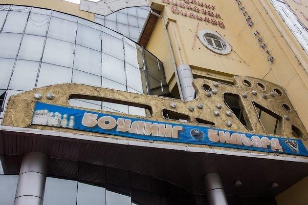 Ночной клуб золотой олимп чита фокстерьер клуб москва