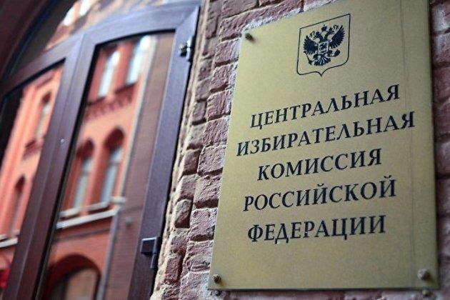ЦИК: число избирателей в РФ составило 109 млн человек