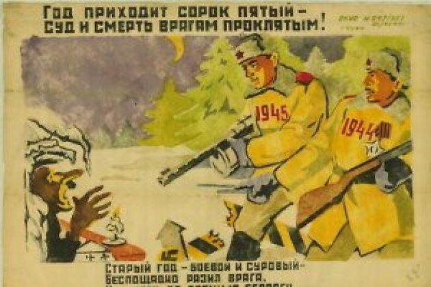 Плакат времён войны, нарисованный читинскими художниками