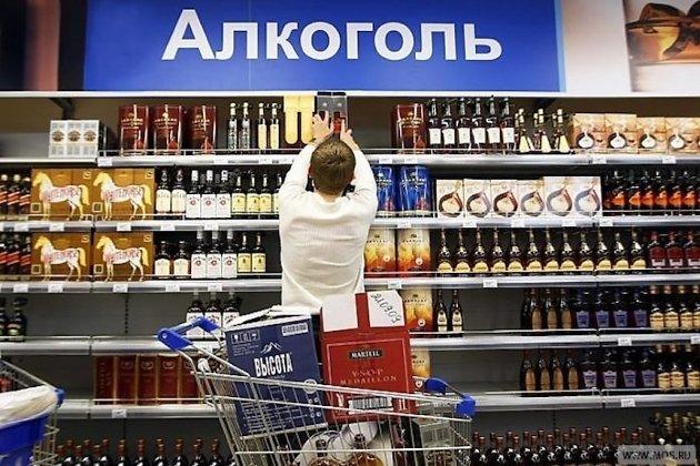 Время продажи алкоголя в новосибирске в 2019 году