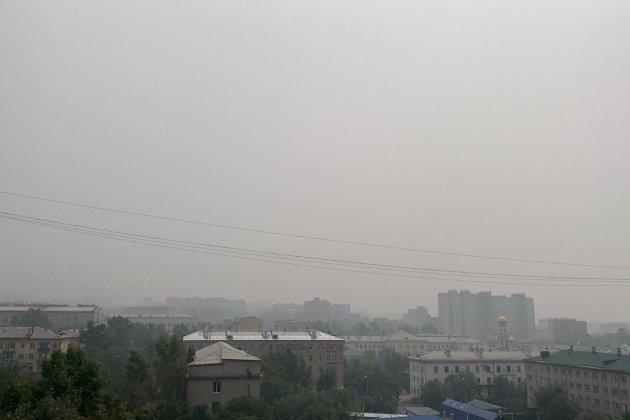 Дым в Чите 1 августа 2019 года