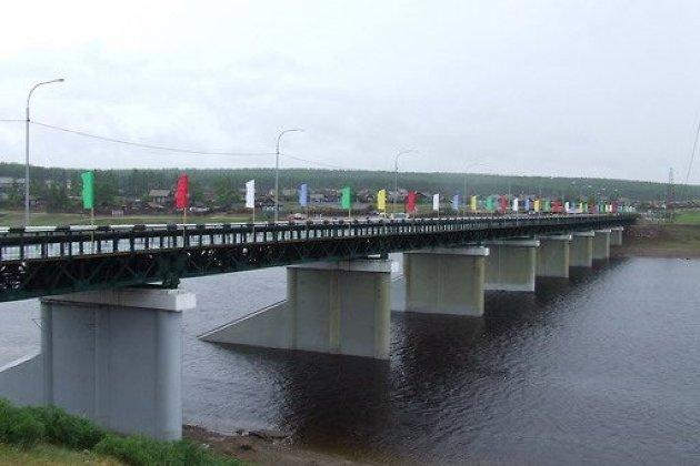 Мост через реку Витим