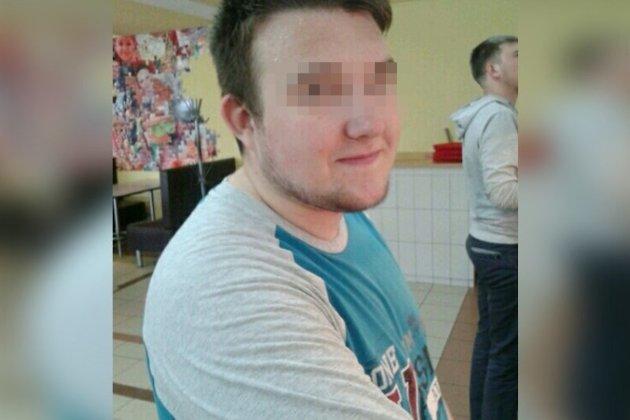 Тело иркутского студента, пропавшего месяц назад, отыскали вУсольском районе