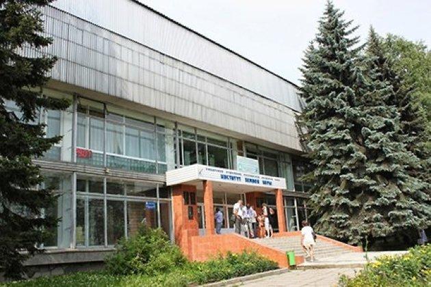 Институт солнечно-земной физики СО РАН