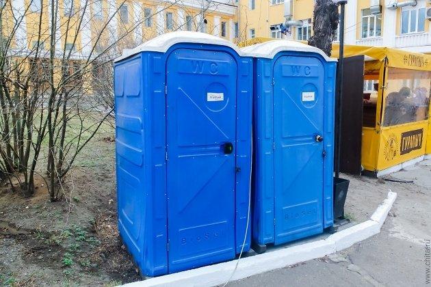 Туалет в Одора