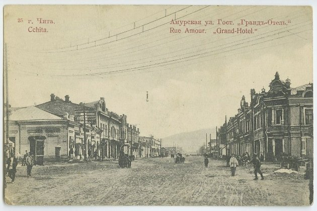 Центр Читы в 1910-е годы
