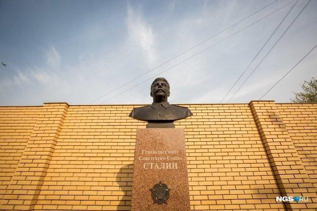 Памятник Сталину в Новосибирске, открыт 8 мая 2019 года