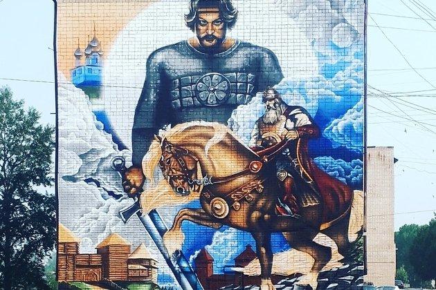Граффити Коловрата на стене дома в Могоче