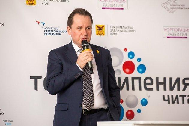 Руководитель мининвеста Михаил Чуркин презентует ТОР предпринимателям Забайкалья