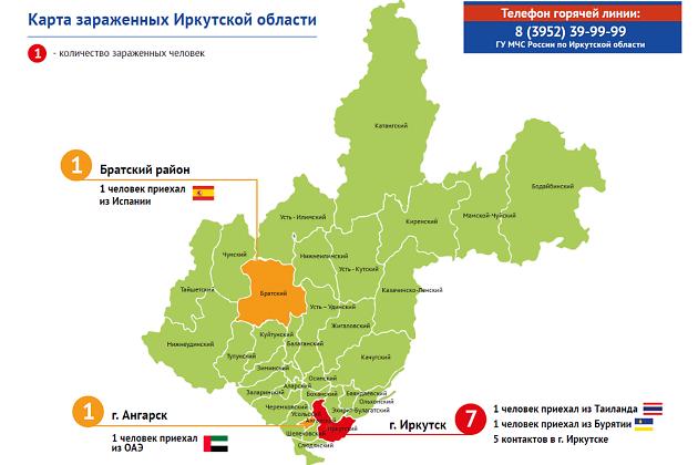 Карта заражённых коронавирусом в Иркутской области