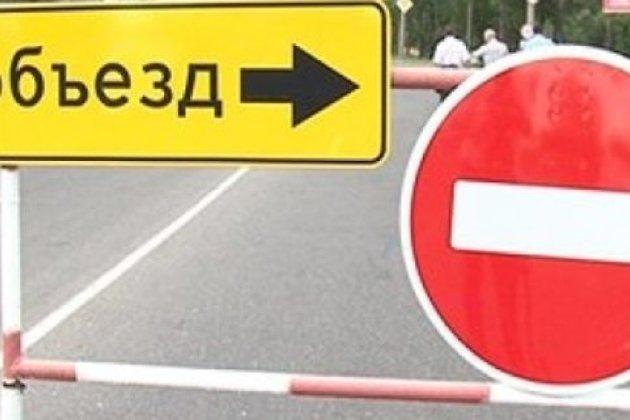 Движение автомобилей ограничат в Чите из-за шествия трудовых коллективов 1 мая