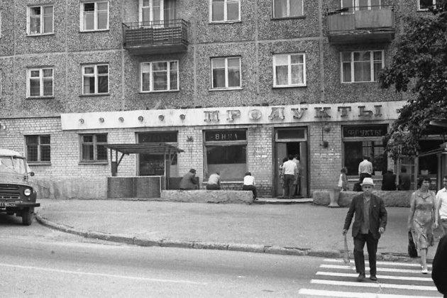 Продуктовый магазин на Ленинградской