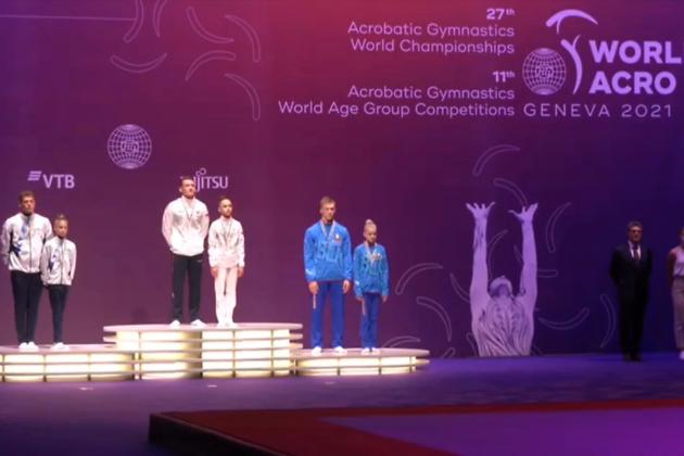 Награждение участников первенства мира по спортивной акробатике в Женеве