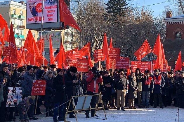 Митинг КПРФ 14 декабря в Иркутске