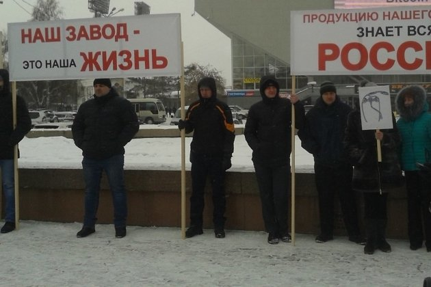 завод Ригель-Сиб