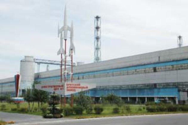 Минэнерго РФ: Снижение нагрузки наБратском алюминиевом заводе «Русала» было плановым
