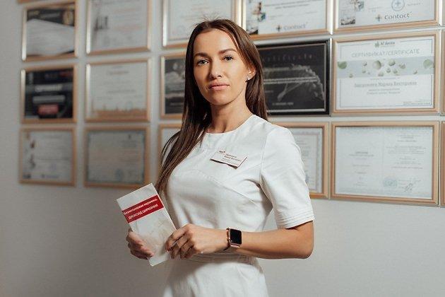 стоматолог Марина Задорожнюк