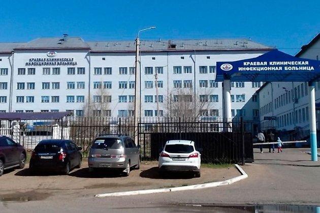 Краевая инфекционная больница