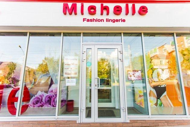 Сеть магазинов женского белья до большой роликовый массажер