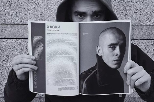 Рэпер Дмитрий
