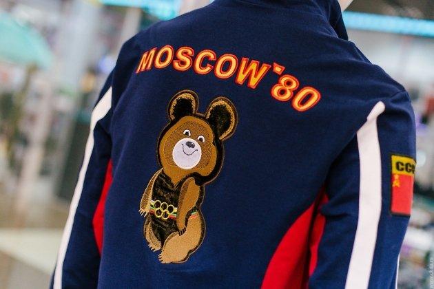 2eaea19df37 Фирменный магазин спортивной одежды Forward – официальной экипировки  сборных команд России и олимпийских атлетов