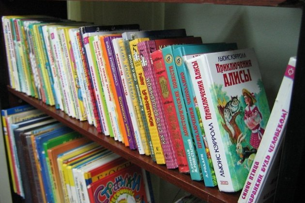 Библиотека им.Марка Сергеева получила 3,5 тысячи новых книжек