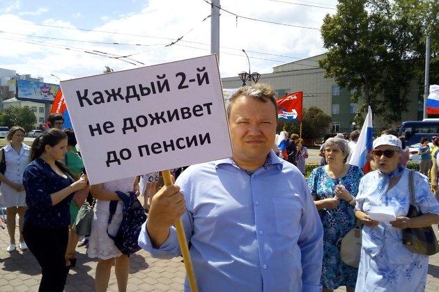 Пикет профсоюзов 25 июня