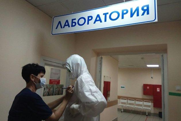 Лаборатория 1-й городской больницы Читы, на базе которой развёрнут краевой коронавирусный моностационар