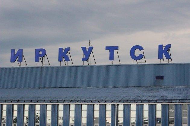 Гендиректором иркутского аэропорта стал советник губернатора Александр Рябикин