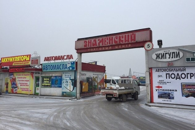 Въезд с улицы Фридриха Энгельса