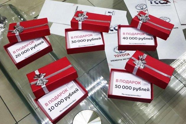 Оптовый интернетмагазин подарков сувениров упаковки в