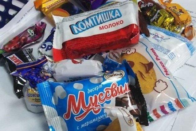 Новогодний подарок за 150 рублей