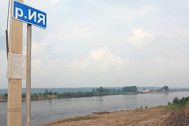 Река Ия, лето 2019 года