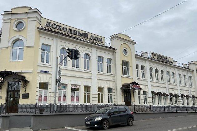 Доходный дом Трухина и Смолянского, Чкалова, 124