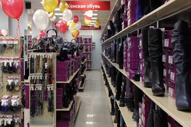 Обувь Чита Магазины Каталог