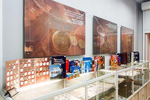 Магазины антиквара в чите первая русская монета из золота