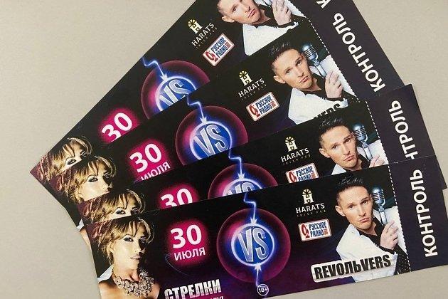 Билеты на концерт «Стрелок»