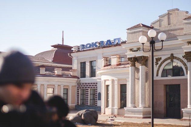 Читинский вокзал